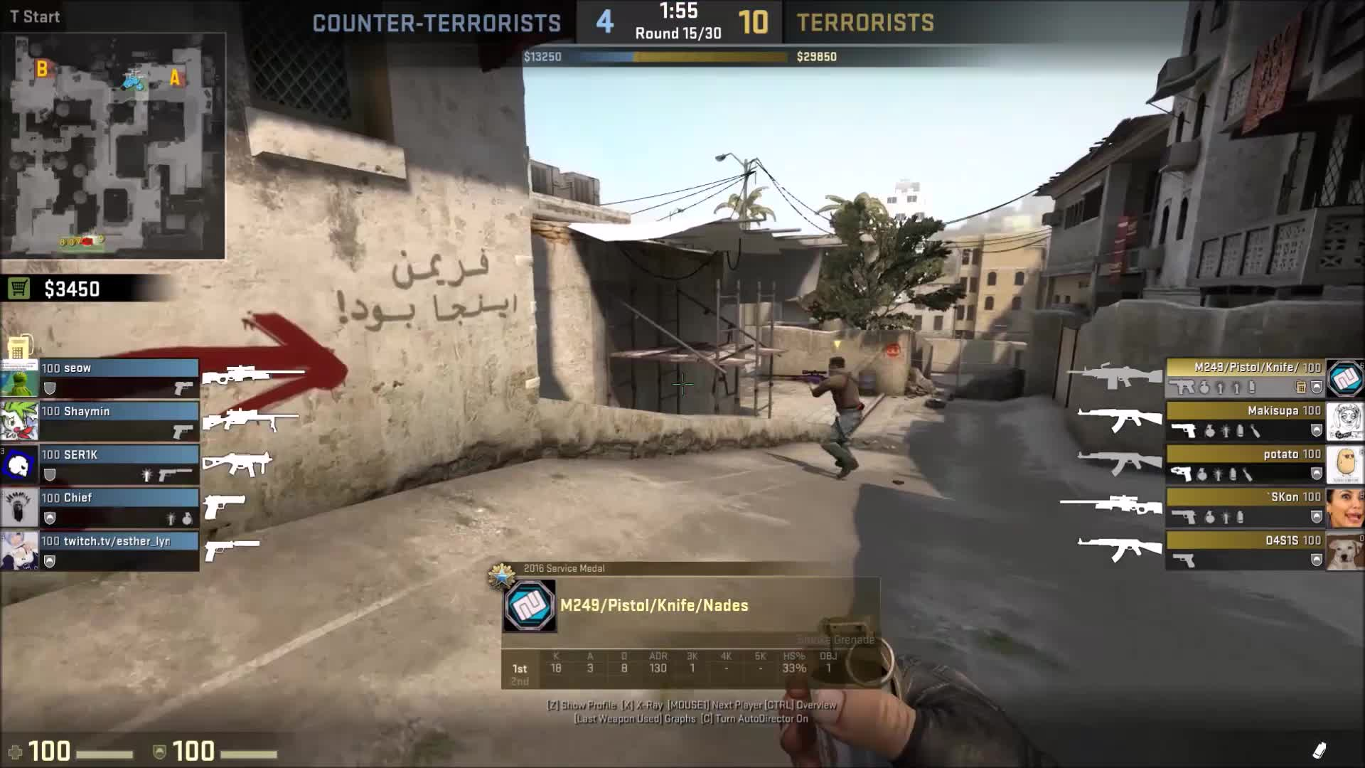 counterstrike, Jumpscout of the Century GIFs