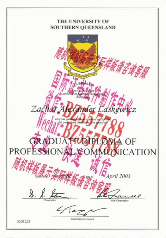 Watch and share 做个假的韩国航空大学毕业证成绩单[咨询微信:BZ557788]办理世界各国证书证件 GIFs on Gfycat
