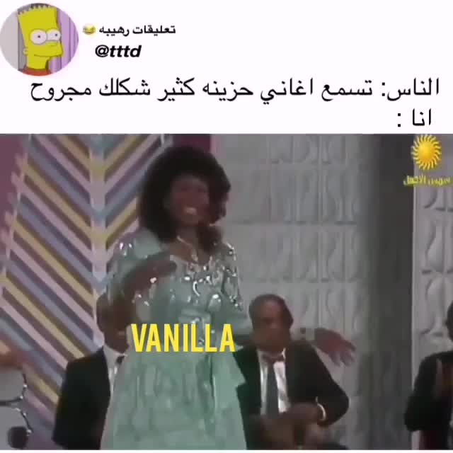 Watch and share YouCut ٢٠١٩١١٠٨ ١٤٥٥١٥٧٦١ GIFs by mhmdjum on Gfycat