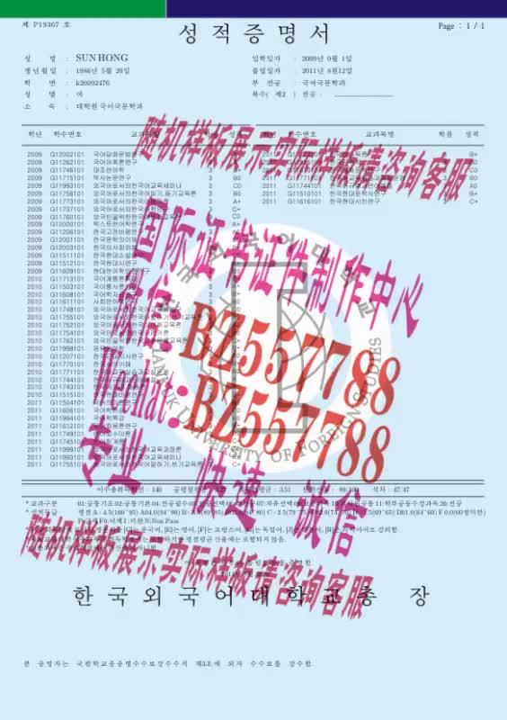 Watch and share 购买福井大学毕业证成绩单[咨询微信:BZ557788]办理世界各国证书证件 GIFs on Gfycat
