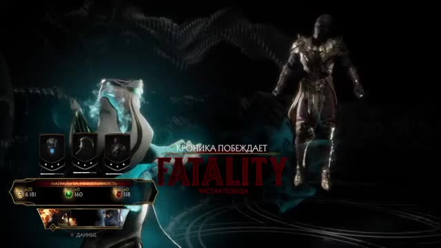 Watch and share Mortal Kombat 11 20190423123859 GIFs by Finak DRM on Gfycat