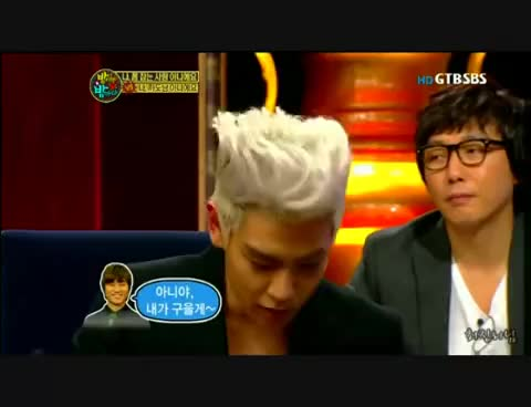 Watch and share Daesung GIFs and Todae GIFs on Gfycat