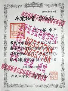 Watch and share 购买香港专业教育学院毕业证成绩单[咨询微信:BZ557788]办理世界各国证书证件 GIFs on Gfycat