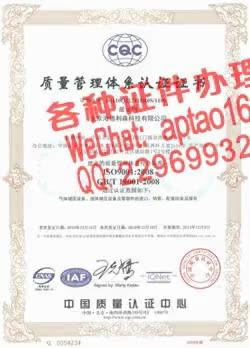 Watch and share D1vp5-青岛职业技术学院毕业证办理V【aptao168】Q【2296993243】-7l7d GIFs by 办理各种证件V+aptao168 on Gfycat