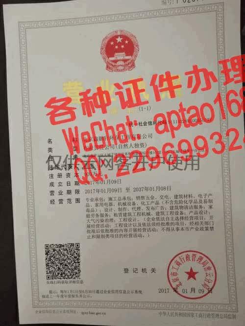Watch and share 5fdlx-购买报到证多少钱V【aptao168】Q【2296993243】-191n GIFs by 办理各种证件V+aptao168 on Gfycat
