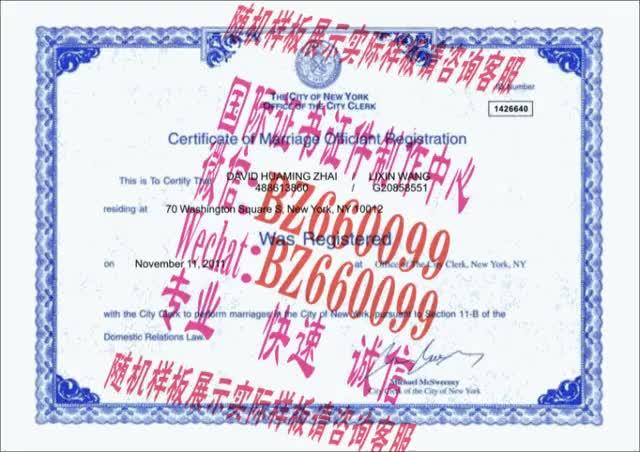 Watch and share 制作山口福祉文化大学毕业证成绩单[咨询微信:BZ660099]办理世界各国证书证件 GIFs on Gfycat