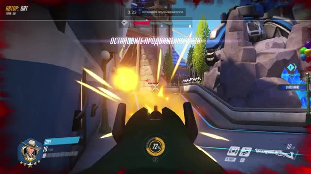 Watch WASTED GIF by QRT (@kurtfolkring) on Gfycat. Discover more overwatch GIFs on Gfycat