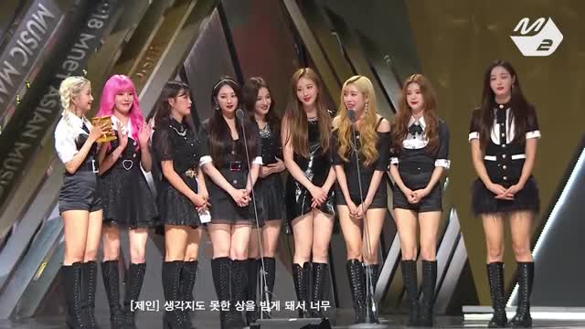 Watch [MY FIRST MAMA] 모모랜드(MOMOLAND) in HONGKONG GIF by @jung_eun_bi on Gfycat. Discover more K-Pop, Kpop, K팝, M2, MPD, Mnet, 아이돌, 엠넷, 엠투, 엠피디 GIFs on Gfycat