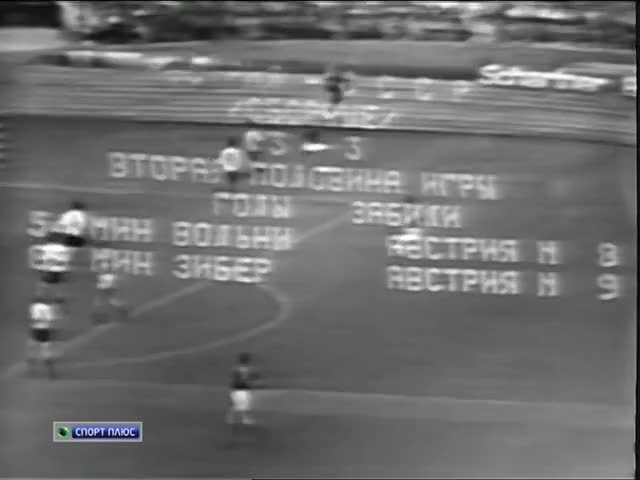 Watch and share @EURO 1968 Qual 3 USSR Austria GIFs by andrei on Gfycat