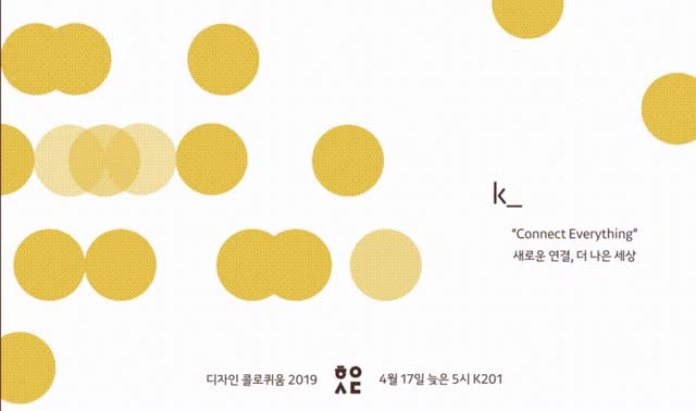 Watch and share KakaoTalk Video 2019-04-16-16-18-52 GIFs on Gfycat