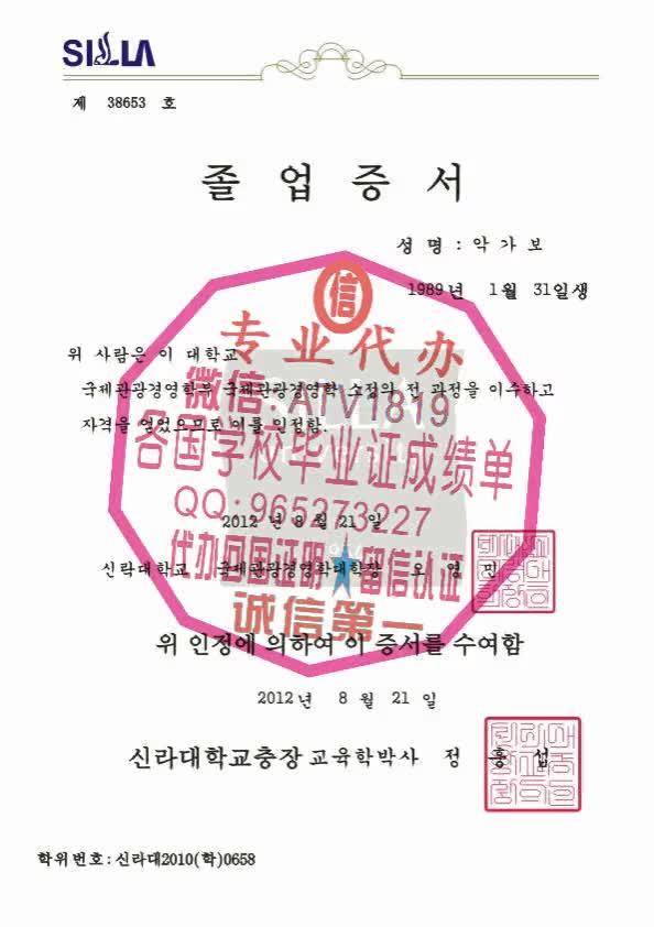 Watch and share 办个假阿联酋护照[WeChat-QQ-507067086]各种证件制作 GIFs on Gfycat