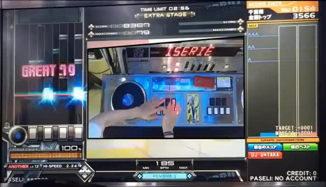 Watch 【beatmania IIDX】 Confiserie - 3583 PERFECT - player:U*TAKA 【SINOBUZ】 GIF on Gfycat. Discover more related GIFs on Gfycat