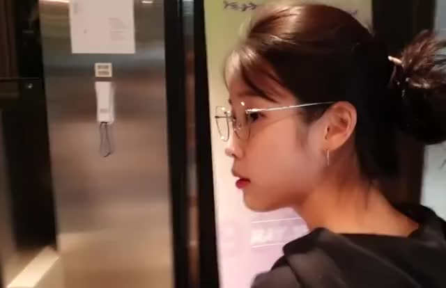Watch and share 아이유 GIFs and 이지은 GIFs by AltShiftK on Gfycat