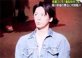 Watch NEWS ZERO 150812 x Kame & Aoi Shushi wa Taiy no Naka ni Aru GIF on Gfycat. Discover more *, been thinking about maybe doing requests..., but actually, but would anyone be interested lol, kame and things, kamenashi kazuya, kattun, let me know? maybe?, my ask box has always been open but lonely lmao :(, so much tongue GIFs on Gfycat