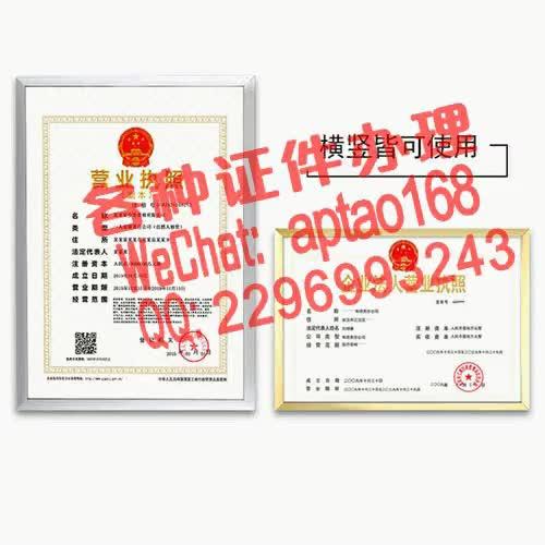 Watch and share 6w4kk-购买工程勘察资质证书多少钱V【aptao168】Q【2296993243】-5rtx GIFs by 办理各种证件V+aptao168 on Gfycat