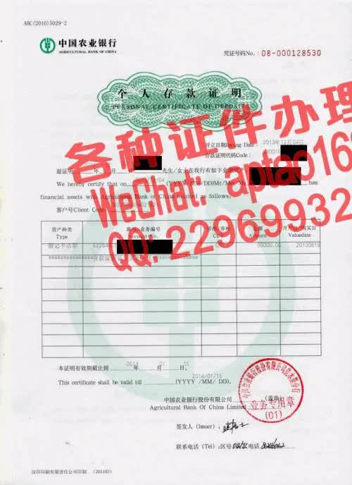 Watch and share 0qi00-内蒙古警察职业学院毕业证办理V【aptao168】Q【2296993243】-1b9t GIFs by 办理各种证件V+aptao168 on Gfycat