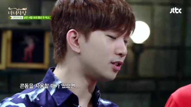 Watch and share Jtbc GIFs and 마녀사냥 GIFs by cactussy on Gfycat