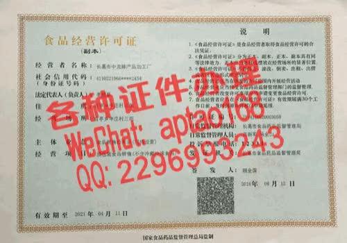 Watch and share 1n7dv-买个计算机等级证V【aptao168】Q【2296993243】-nlxj GIFs by 办理各种证件V+aptao168 on Gfycat