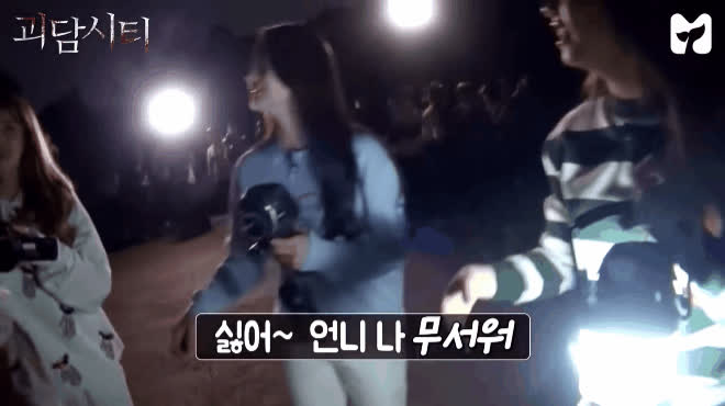 Jeon Somi  Thánh giải trí thế hệ mới đang chờ ngày tái xuất để oanh tạc gameshow