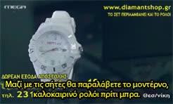 Watch this trending GIF on Gfycat. Discover more always-and-forever23, ellada, ellinika, greece, greek, greek gif, greek post, greek text, greek tv, lol, sita, to sataniko furby, ελλάδα, ελλαδα, ελληνικά, ελληνικα, λολ, το γράφω με 'η' GIFs on Gfycat