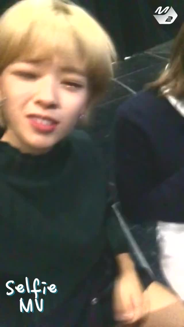 Watch and share Tt Selfie Mv GIFs and Jeongyeon GIFs by Cookie192x on Gfycat