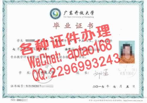 Watch and share Ywws6-黔东南民族职业技术学院毕业证办理V【aptao168】Q【2296993243】-pl9n GIFs by 各种证件制作办理-微aptao168 on Gfycat