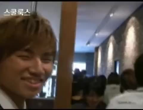 Watch daesung gif GIF on Gfycat. Discover more daesung, gif, lol GIFs on Gfycat