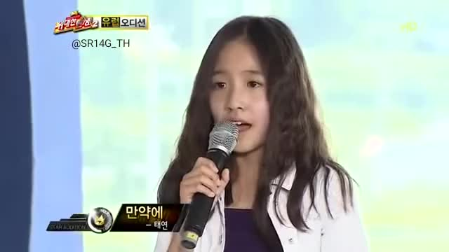 Watch and share Smrookies GIFs and Herin GIFs on Gfycat