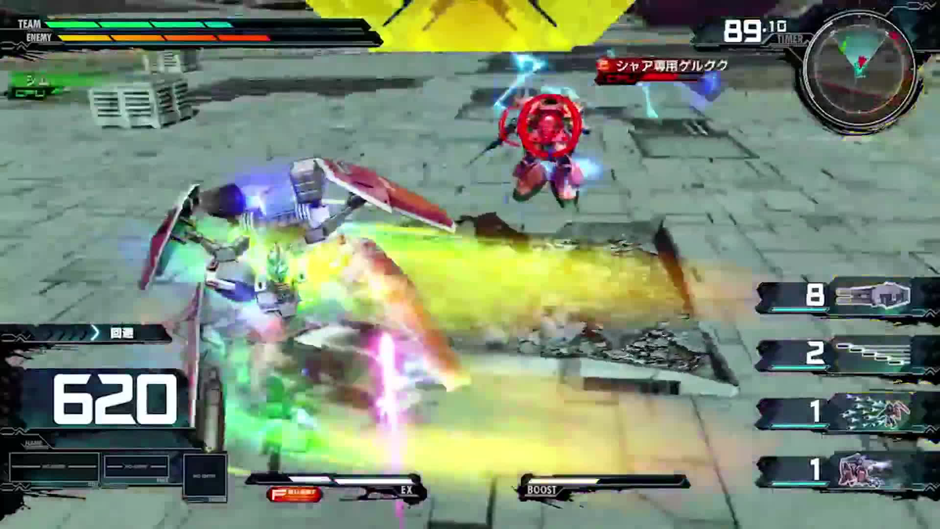 gundam extreme vs, Gundam Special GIFs