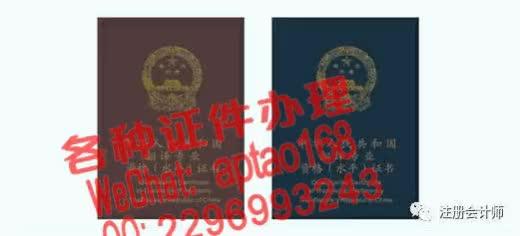 Watch and share 4ykq2-黑龙江司法警官职业学院毕业证办理V【aptao168】Q【2296993243】-35jr GIFs by 办理各种证件V+aptao168 on Gfycat