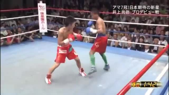 Watch Naoya Inoue's accurate body punching GIF by redditmedia on Gfycat. Discover more related GIFs on Gfycat