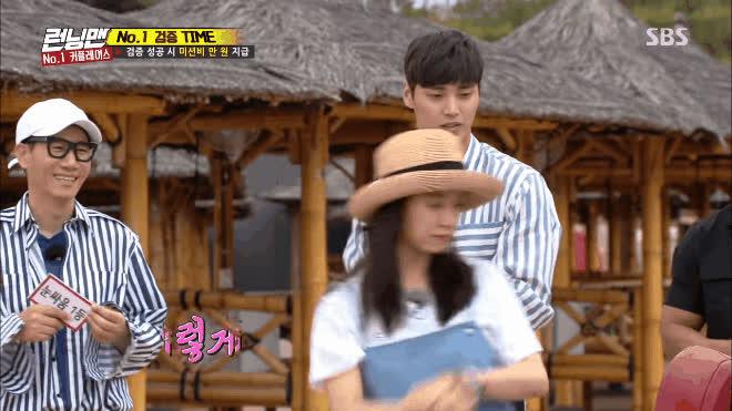 Sau kết thúc của Monday Couple, Song Ji Hyo đã tìm được chàng trai mùa hè cho mình
