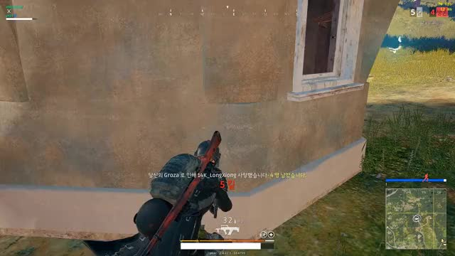 Watch JUMP JUMP GIF by pKez (@nashara) on Gfycat. Discover more playersunknowbattlegrounds, pubattlegrounds, pubg GIFs on Gfycat