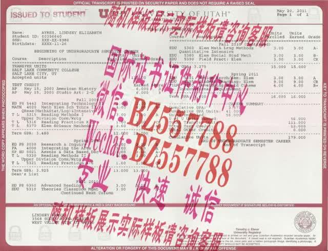Watch and share 制作浦项工科大学毕业证成绩单[咨询微信:BZ557788]办理世界各国证书证件 GIFs on Gfycat