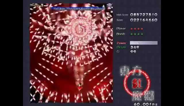 Watch and share Touhou GIFs on Gfycat