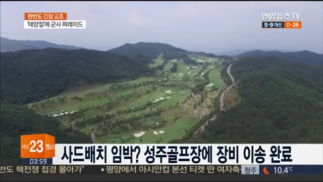 Watch and share Southkorea GIFs by rokarmedforces on Gfycat