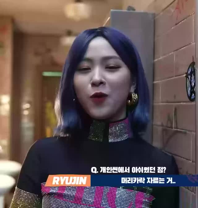 Watch and share ITZY WANNABE  M V BEHIND #1 (1080p 24fps H264-128kbit AAC)  Ryujin Smile 2 GIFs by tozima95 on Gfycat