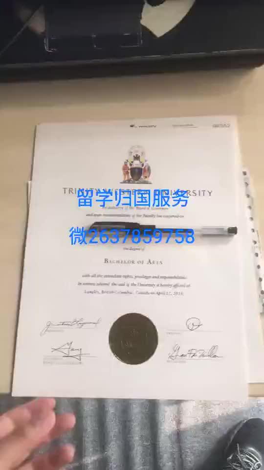 Watch and share 【加拿大毕业证】【录取通知书offer】Q微2637859758办理加拿大纽芬兰纪念大学毕业证成绩单学历认证Memorial University Of Newfoundland GIFs by 毕业证、成绩单、使馆认证、教育部认证、留信、学生卡-- OF on Gfycat