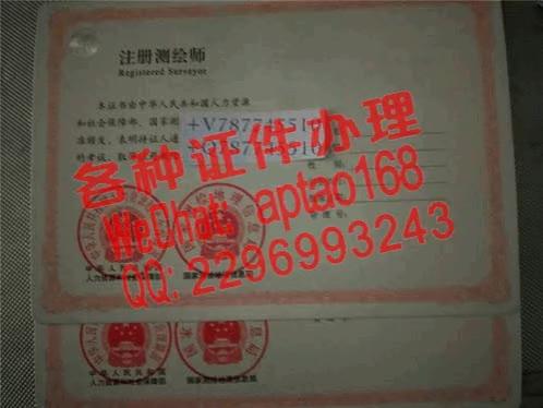 Watch and share B9j1v-假的香港出生证明多少钱V【aptao168】Q【2296993243】-5jpd GIFs by 办理各种证件V+aptao168 on Gfycat