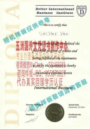 Watch and share 怎么作假香港护照[WeChat-QQ-507067086]各种证件制作 GIFs by 各国证书文凭办理制作【微信:aptao168】 on Gfycat