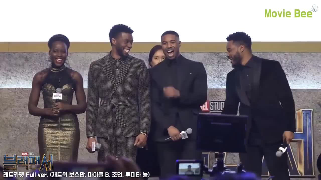 will smith, Lupita korea GIFs