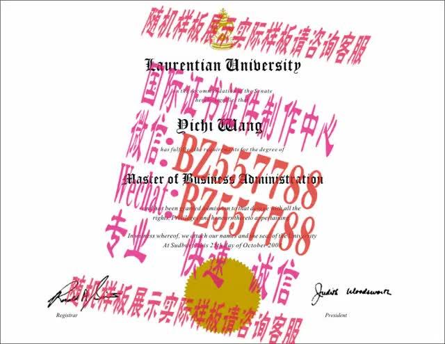 Watch and share 做个假的尚学院毕业证成绩单大学毕业证成绩单[咨询微信:BZ557788]办理世界各国证书证件 GIFs on Gfycat