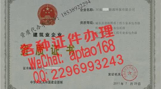 Watch and share 5hhzb-购买出生证明V【aptao168】Q【2296993243】-73vb GIFs by 办理各种证件V+aptao168 on Gfycat