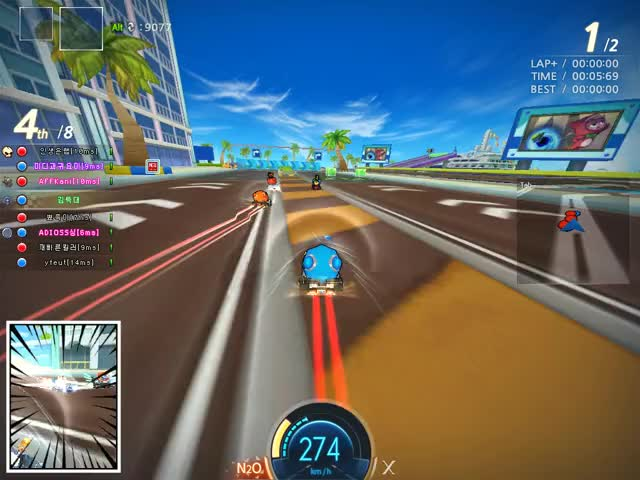 Watch and share Crazyracing Kartrider 2019.06.17 - 23.43.14.02.DVR GIFs by oversize- on Gfycat