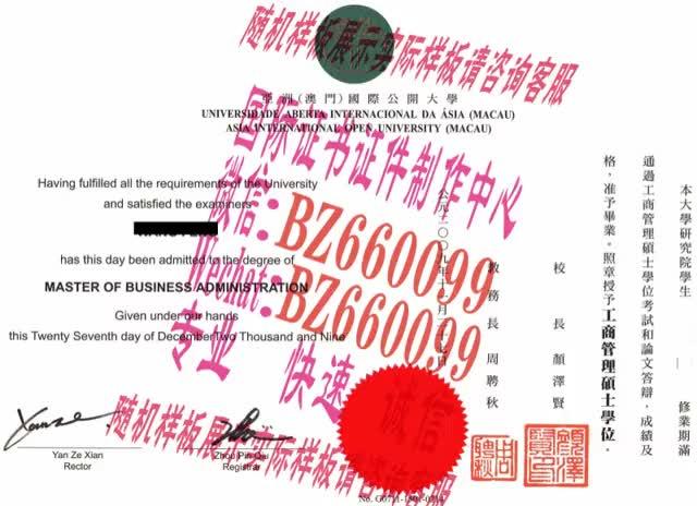 Watch and share 制作昆士兰科技大学毕业证成绩单[咨询微信:BZ660099]办理世界各国证书证件 GIFs on Gfycat