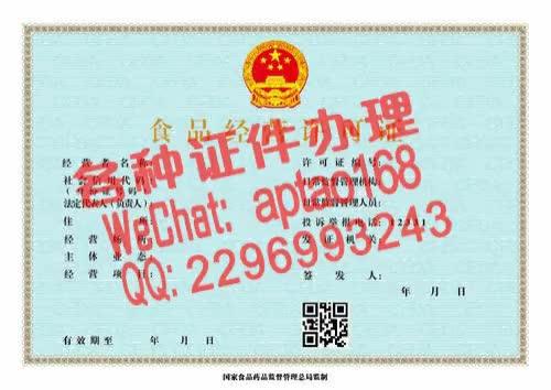 Watch and share 57brn-怎么办假水电工操作证V【aptao168】Q【2296993243】-a4a8 GIFs by 办理各种证件V+aptao168 on Gfycat