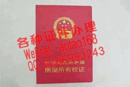 Watch and share 3bf5l-新疆轻工职业技术学院毕业证办理V【aptao168】Q【2296993243】-zpvt GIFs by 办理各种证件V+aptao168 on Gfycat
