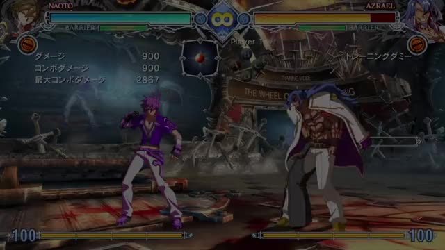 Watch and share BLAZBLUE CENTRALFICTION 20190321013430 GIFs on Gfycat