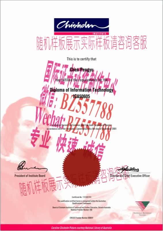 Watch and share 办理维多利亚大学毕业证成绩单[咨询微信:BZ557788]办理世界各国证书证件 GIFs on Gfycat