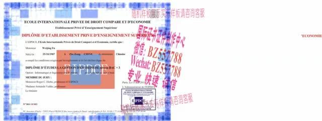Watch and share 办理冈山大学毕业证成绩单[咨询微信:BZ557788]办理世界各国证书证件 GIFs on Gfycat